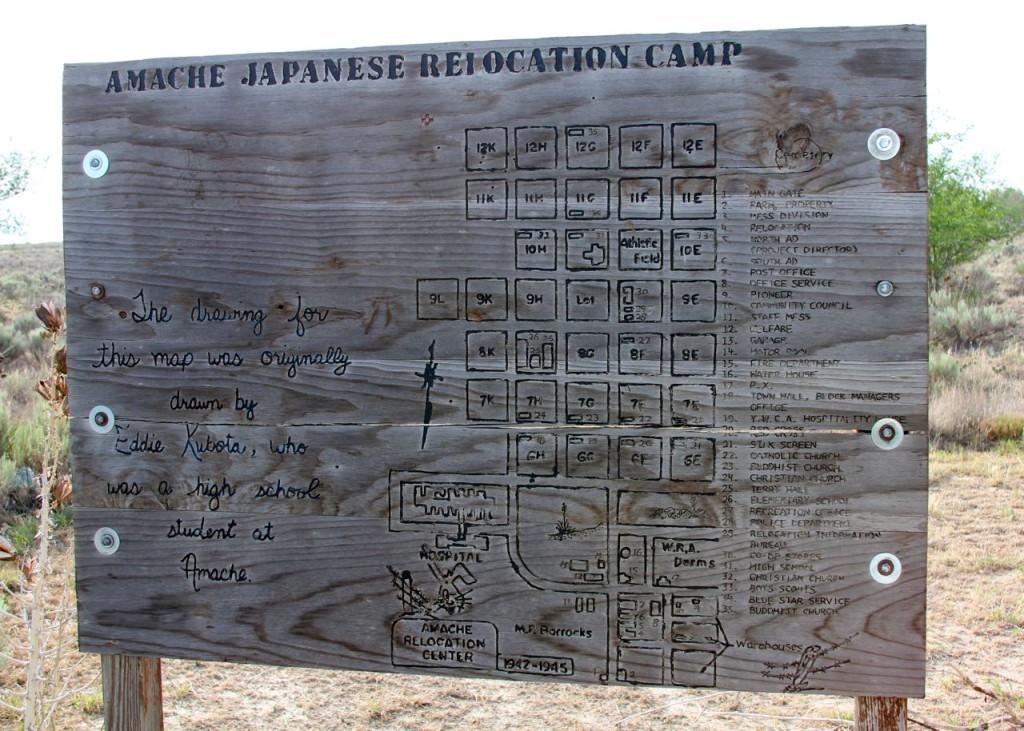 Amache Internment Camp sign Colorado