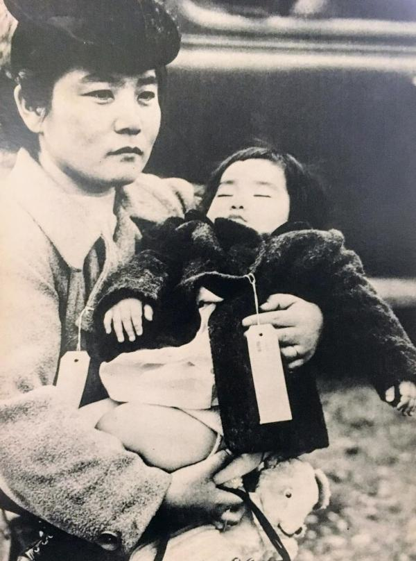 Mother and Child at Amache Internment Camp