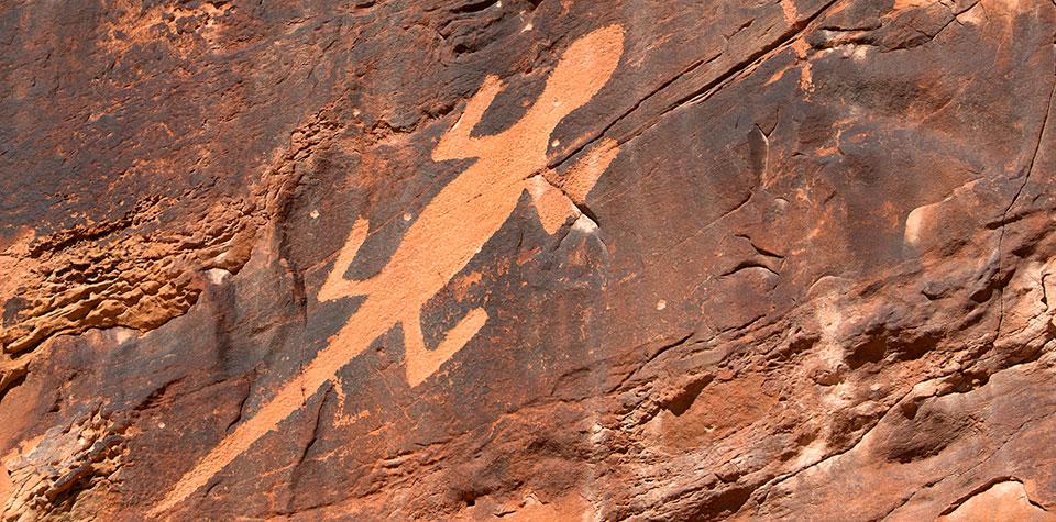 Lizard Petroglyph