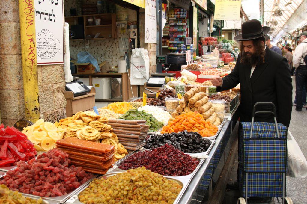 Mahane Yehuda Covert Market